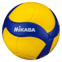 NOUVEAU BALLON OFFICIEL FIVB
